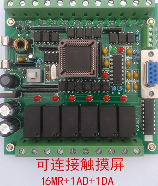 MITSUBISHI PLC industrial control board 51 single chip microcomputer control board FX1N FX2N AD DA 16MR Programmable control(China (Mainland))