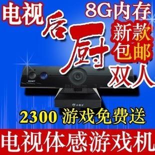 Super game machine a21 tv wireless double pir game machine child Game Console nes(China (Mainland))