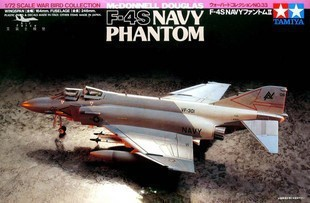 Tamiya assembled aircraft model 60733 1/72 F-4S naval fighter attack aircraft.(China (Mainland))