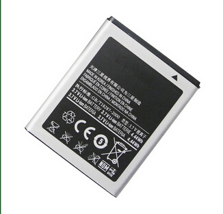 30pcs/lot,high capacity 1200mah replacement Battery For samsung Galaxy mini i857 S5250 S7230 S5570 Bateria batterie bateria(China (Mainland))