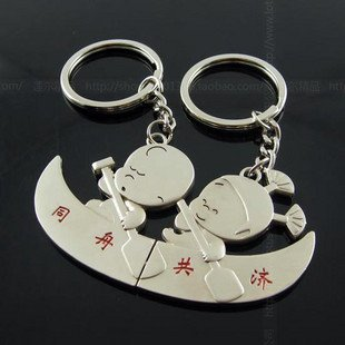 Free Shipping wiht EMS wholesale keychain/couple keychain/20couple/lot/110744 lovers small break hai paddling magnet keychains