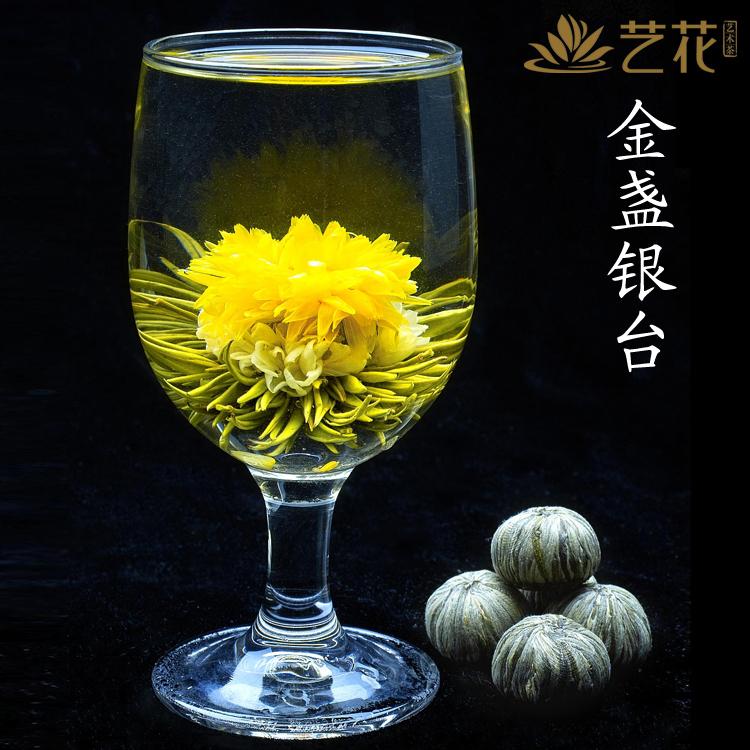 16 Kinds of Handmade Blooming Flower Tea Chinese Ball blooming flower herbal tea Artistic the tea