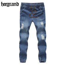 2016 New Plus Jeans Straight Solid Plus Size Fashion Loose Mid Waist Men Casual Jeans MKN579(China (Mainland))