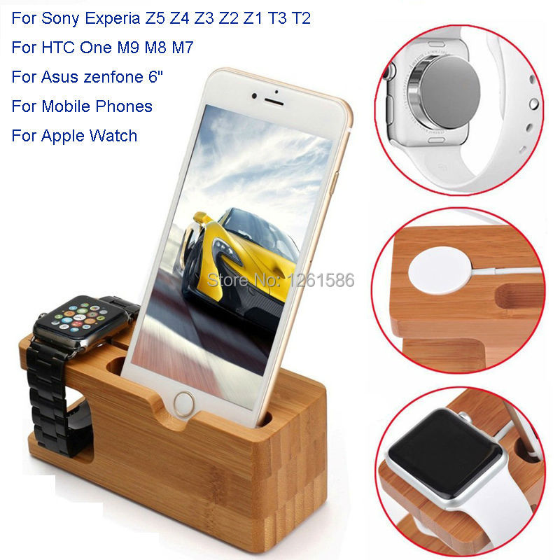 Bamboo Charging Dock Station Stand Holder for Apple Watch iWatch iPhone 6 6 Plus (5)