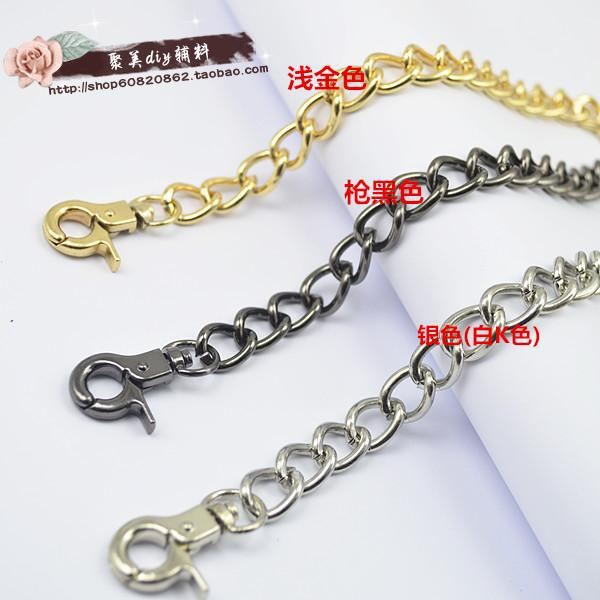 Free shipping Hight Quality metal purse chain strap diy accessories bags chain handbag chain heavy and no fade(China (Mainland))