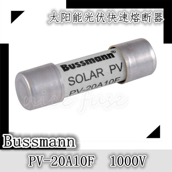 Bussman Bussmann PV Fast-Acting original electronic fuse PV-20A10F 1000V 10 * 38<br><br>Aliexpress