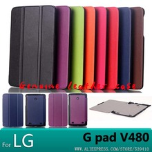 Magnetic Ultra-thin Smart Stand Leather case cover For LG G Pad 8.0 V480 V490 Tablet cover case +screen protectors+stylus