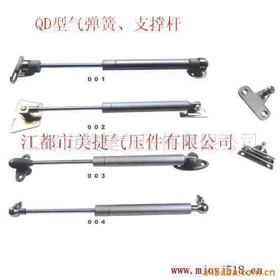 [ Inner ] market offers a variety of models QD QD gas spring strut torneiras cozinha(China (Mainland))