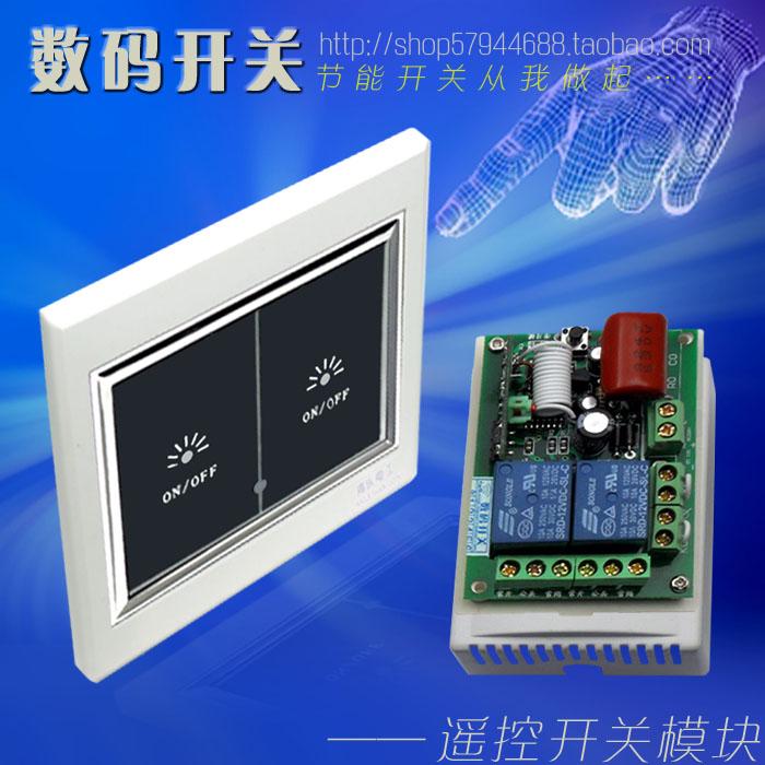 Дорога 220 в умный дом беспроводной пульт дистанционного управления жк-модуль + сенсорная панель освещение электроинструмента предпочли
