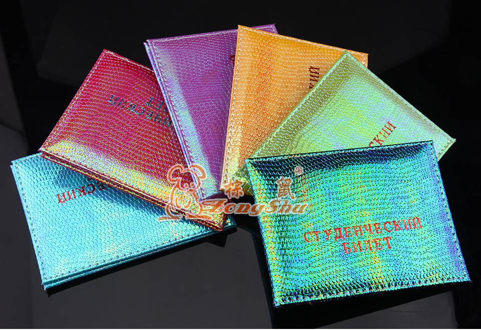 2016 cheap 1pcs 6 Color Russian style certificate cover new shiny lizard grain leather card case student card cover(China (Mainland))