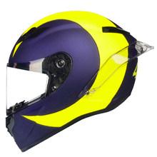 Шлем Casco moto rcycle, полный шлем kask Capacete moto ciclista, гоночный шлем, полный шлем в горошек, утвержденный pista(China)