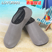 2016 New Unisex Flats Mesh Breathable Skin/Water Shoes Aqua Shoes Barefoot Aerobic Vacance Shoes 7 Colors For Men And Women