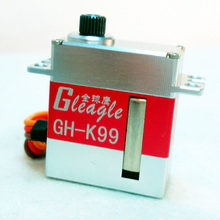 Free shipping Global Eagle RC GH-K99 HV Mini Micro Digital Servo for swash plate 450 /480 helicopter Rotor tail