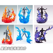 Star Soul Fire ROBOT Star Soul Flame / soul EFFECT IMPACT flame effect member Black red yellow 6 colors Assembled Robot gunpla
