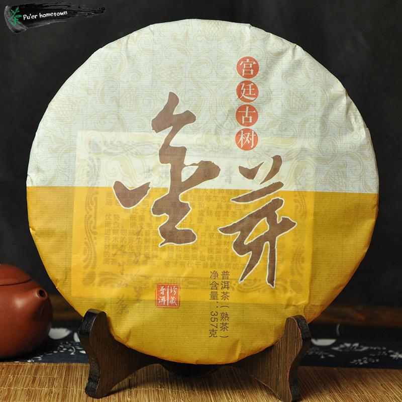 Chinese pu erh tea, from Yunnan Puer ripe tea,  puer puer tea 250g  brick tea shu pu er ripe puer  for weight loss Slimming<br><br>Aliexpress