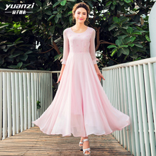 YUANZI original 2016 spring and summer in Europe and America new women's round neck chiffon sleeve casual plus size maxi dress