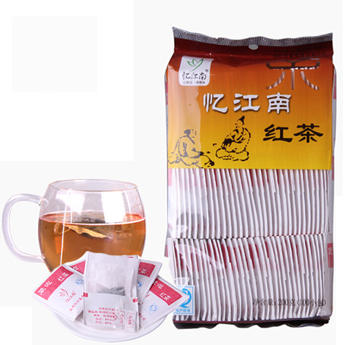 Promotion 100Pcs Black Tea Oolong AAAAA Slimming Mini Bag Fresh Diet Chinese Yunnan Organic Te 200g Red Tea Health Care B199-20(China (Mainland))