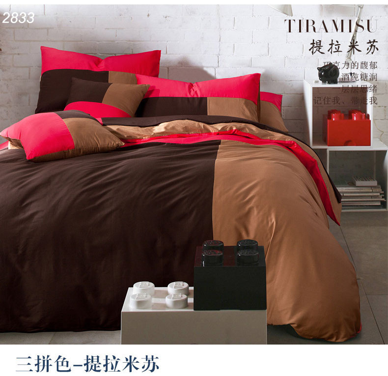 black brown red solid colors 3pcs bedclothes 4pcs bedding set king size quality cotton bed. Black Bedroom Furniture Sets. Home Design Ideas