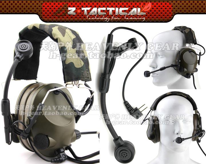Гаджет  TAC, Peltor Sound Trap Z American audio and sound tactical headphones with Mike intercom headphones None Изготовление под заказ
