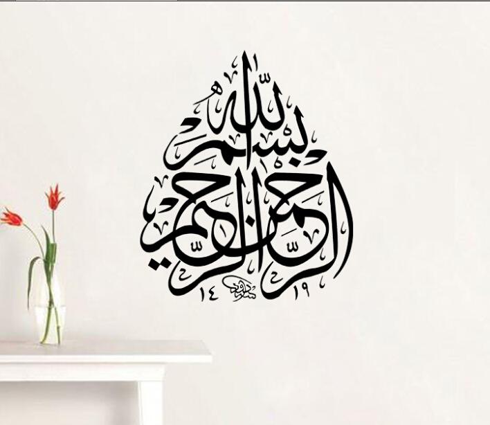 Modern islamic calligraphy art imgkid the