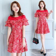 Chinese Christmas Dresses