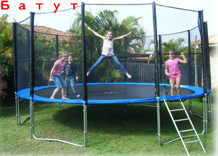 Outdoor trampoline with safety net bungee jumping trampoline spring beds playground fitness - Trampoline maison ...