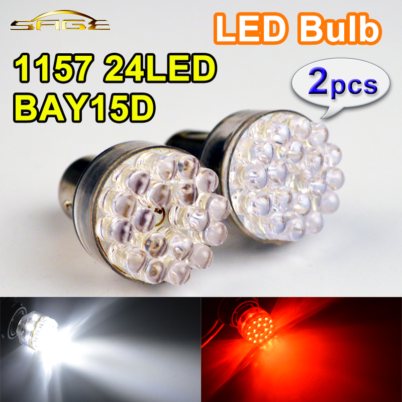 2 X 1157 BAY15D 24LED White Red Super Bright Car LED Stop Light Tail Lamp Motorcycle Bulb Auto Lamps 12V(China (Mainland))
