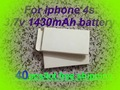 Free shipping 40pcs/lot 3.7V 1430 mAh Internal Built-in Li-ion Battery for iPhone 4S