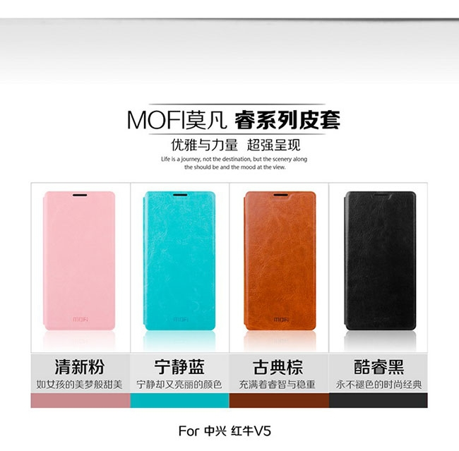 Original Mofi Xin Rui series Brand Flip leather case for zte V5 Red Bull U9180 Retail package Free shipping(China (Mainland))