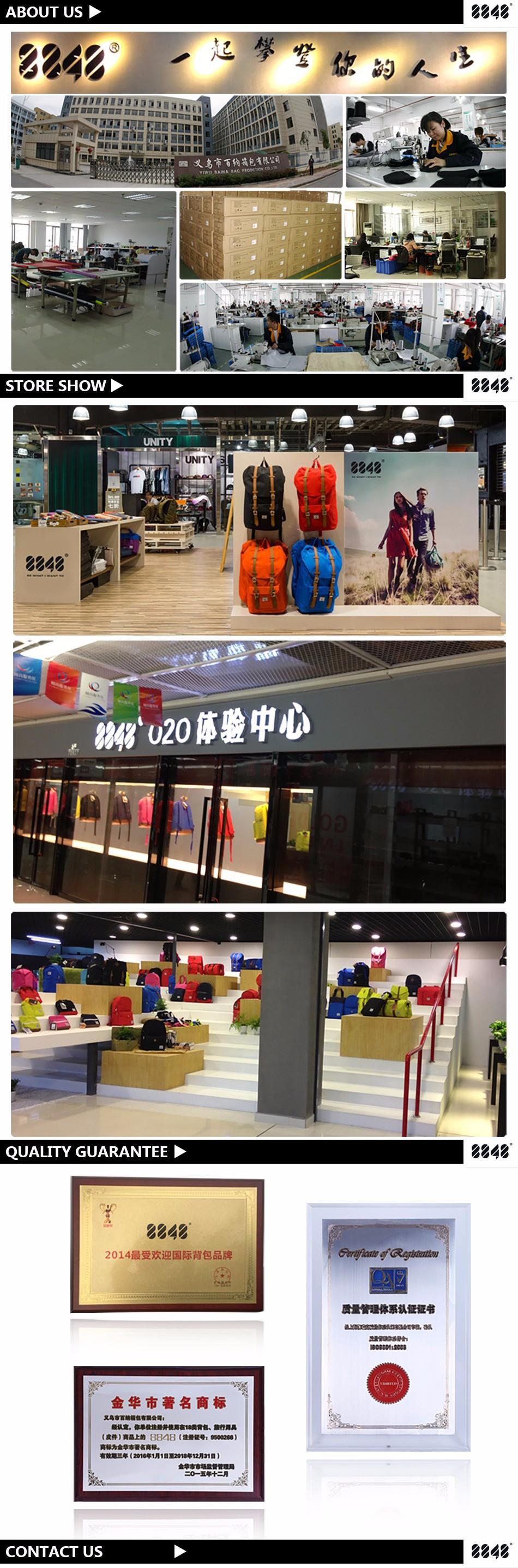 xiangqing