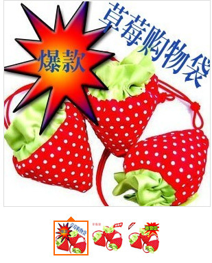 Strange new creative home wholesale strawberry bag (mixing) random hair color 10 from the set FREE SHOPPING(China (Mainland))