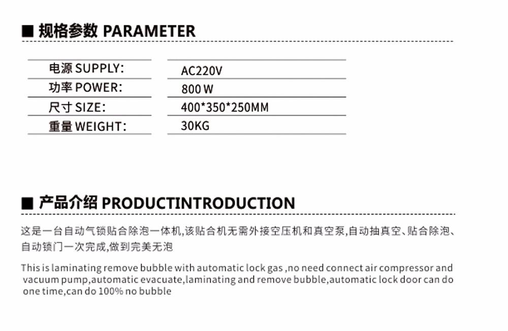 Купить Новый TBK-808 Автоматическая Пузыря Удаление Ламинатор + пневматические Рамы машина + экран сепаратор машина + ОСА Фильм Машина