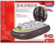 Nueva libración arte de la academia Kit modelo educativos Edu Kit #18112 aire asiento en el coche