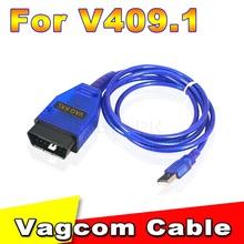 Hot Sale Vag Com 409.1 USB Diagnostic Cable VGA-COM OBD2 Scan Tool Vagcom VAG 409.1 for VW Audi SEAT SKODA(China (Mainland))