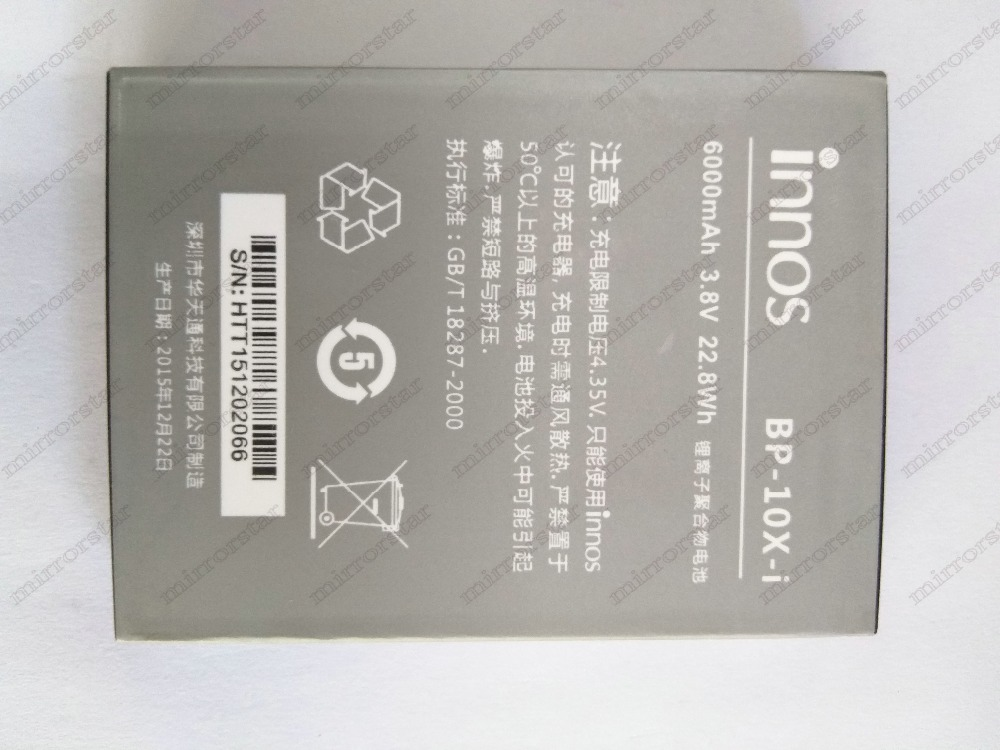 Highscreen Boost 2 II SE New Li-ion 6000mAh BP-10X-i 3.8V Battery For Innos D10 D10C D10F D10CF Mobile phone Free shipping LZ(China (Mainland))