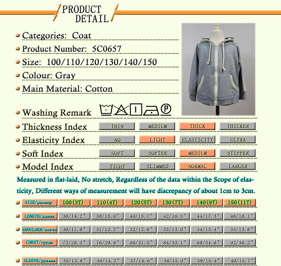 Скидки на Мода девушки пальто полный регулярный молнии пальто пальто с карманами свободного покроя с капюшоном воротник пальто серого цвета 5C0657