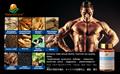 NaturalCure Super Vigour Caps-ules, Cure ED and Extend Male Erectile Time, Cure Premature Ejaculation, sex products,toys for men