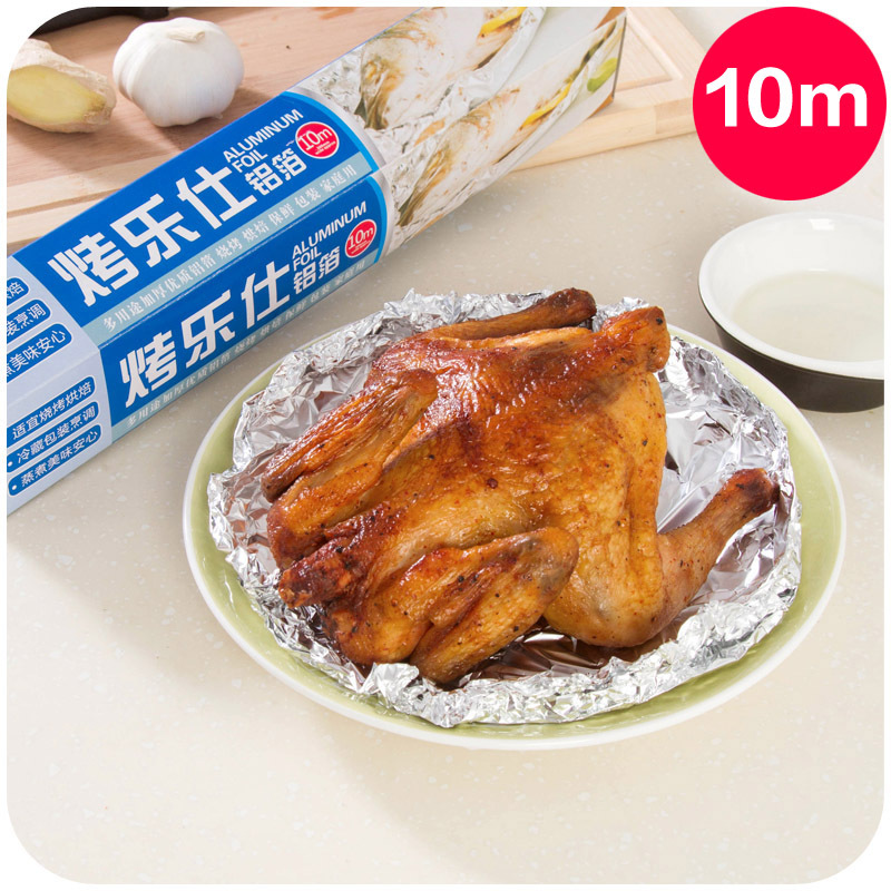 vanzlife baking foil 10 m barbecue grill paper aluminum foil paper food-grade kitchen oven with aluminum foil(China (Mainland))