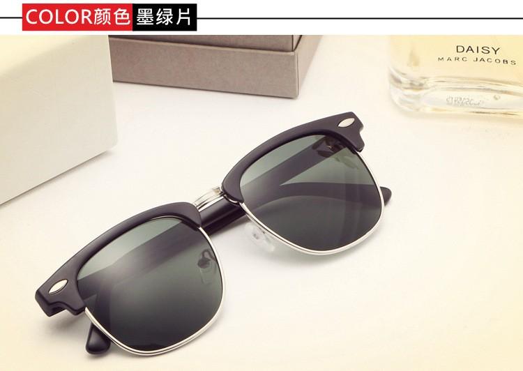 2016 Hot Fashion Eyewear Vintage Retro Unisex Sunglasses Women Brand Designer Men Sun Glasses 5 Colors Oculos De Sol Feminino Y5