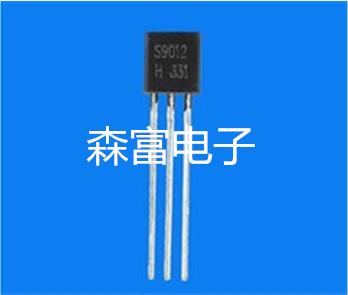S9012 0.5A / 40V PNP TO-92 small transistor()