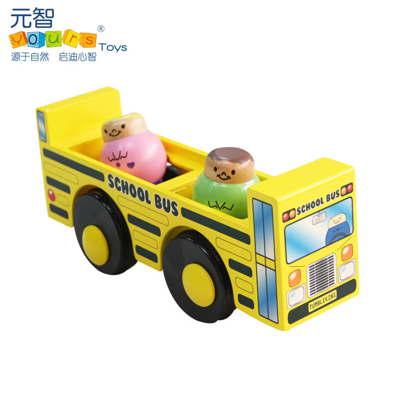 Yours hc0419 child eco-friendly paint toy car school bus