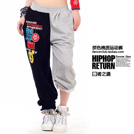 2014 Black Grey color block patchwork Harem Hip Hop jogging pants multicolour letter loose r&b casual sports hiphop - Hiphop Dance's Club store