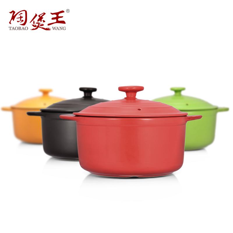 10 Diameter Ceramic Pot