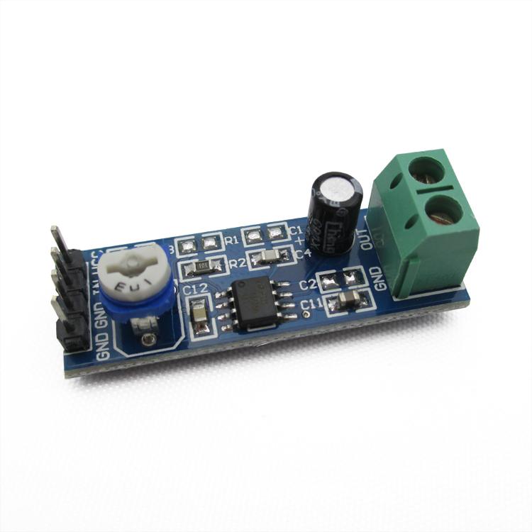 [electronic diy kit] gain of audio amplifier LM386 20 audio amplifier circuit module(China (Mainland))