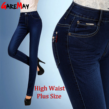 Women Jeans Large Size  High Waist Autumn 2016 Blue Elastic Long Skinny Slim Jeans Trousers For Women 27-38 Size Y323(China (Mainland))