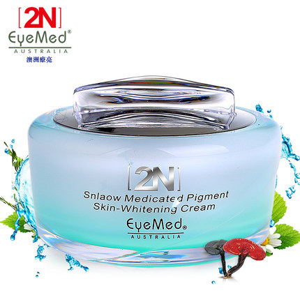 2N 28 days Medicated Pigment Skin Whitening Cream Chloasma Cyasma Melanin Removing freckle speckle Firm skin care face care(China (Mainland))