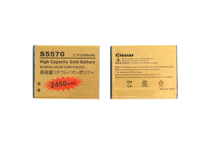 Cisoar 100pcs/lot 2450mAh EB494353VU EB494353VABSTD Gold Replacement Battery For Samsung Galaxy S Mini S5750/E S5570 S5330 S5250(China (Mainland))