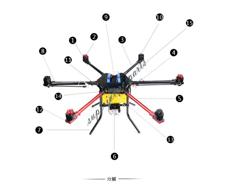 Agricultural Quadcopter UAV Drone Landing Gear Skid with Pesticide Spraying System 15kg/10kg/5kg Plant Protection UAV