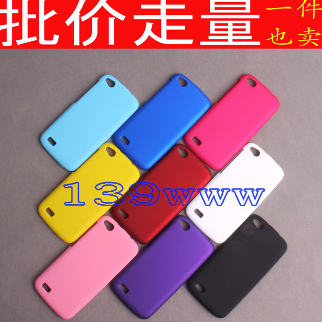 2pcs/lot  Golden e3 phone case golden e3 mobile phone case protective case protective case scrub cell phone case