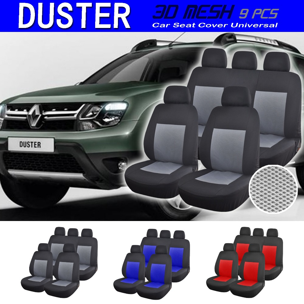 Renault Duster Universal Styling Car Cover Auto Interior